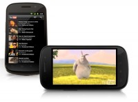 Big Buck Bunny sighting: Google Nexus S Phone peach
