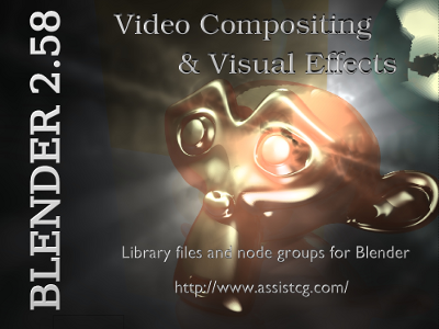 BlenderCompositing2_58