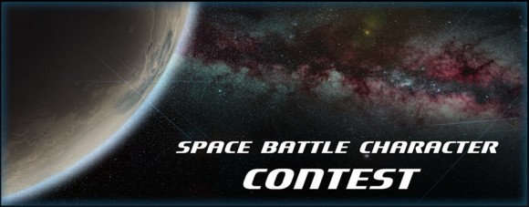Mixamo Space Battle Character Contest contests