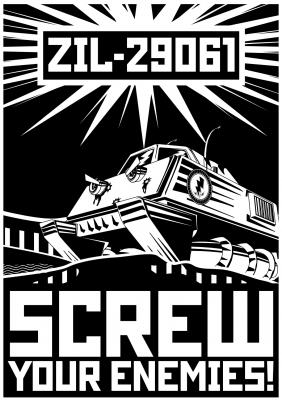 Screw-drive_BN1
