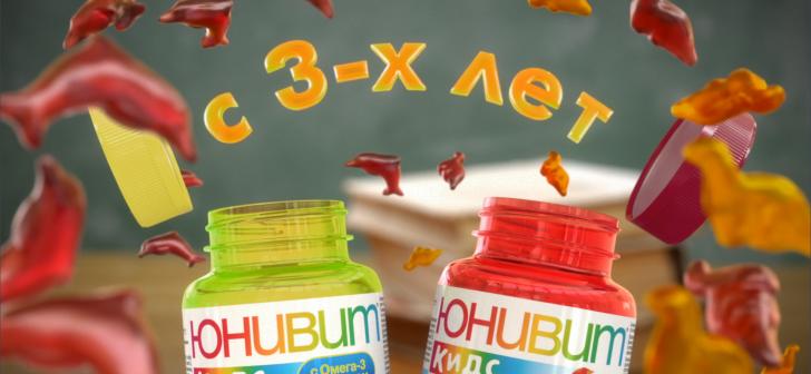 Univit Kids Commercial made in Blender