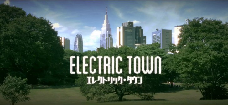 electric town