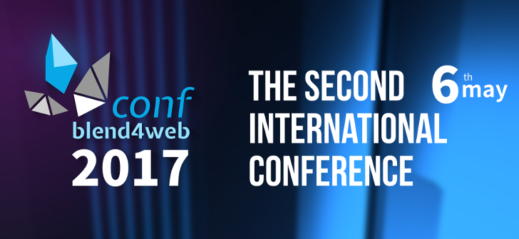 Blend4Web Conference 2017: Call for Speakers!